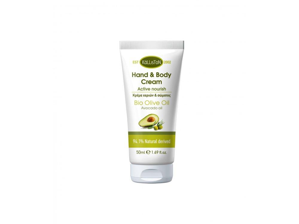 Kalliston Hand & Body Cream Avocado 50ml