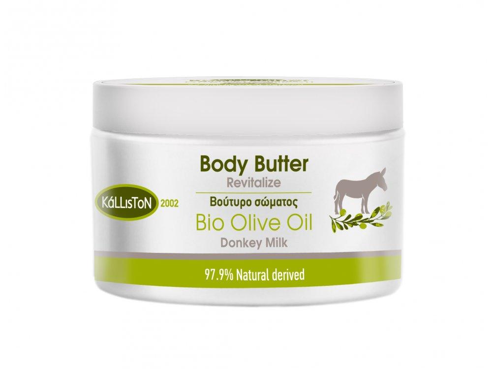 Kalliston Body Butter Donkey Milk 200ml