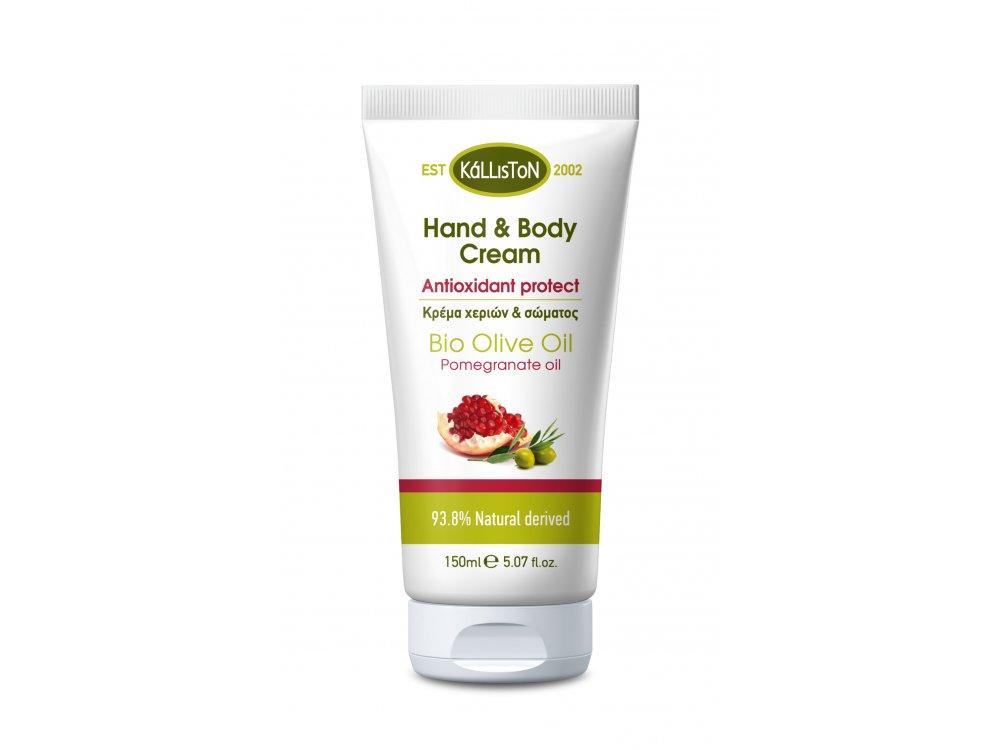 Kalliston Hand & Body Cream Pomegrante 150ml