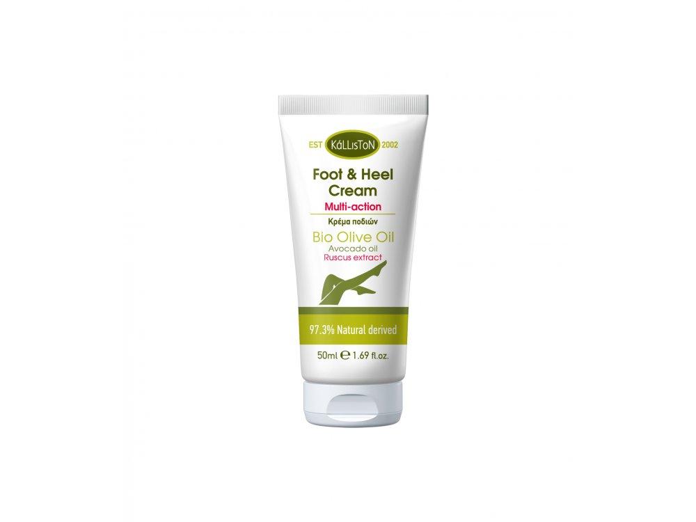 Kalliston Foot & Heel Cream Avocado Oil 50ml