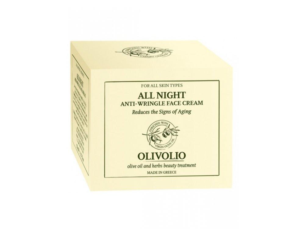 Olivolio All Night Anti-Wringle Face Cream 50ml