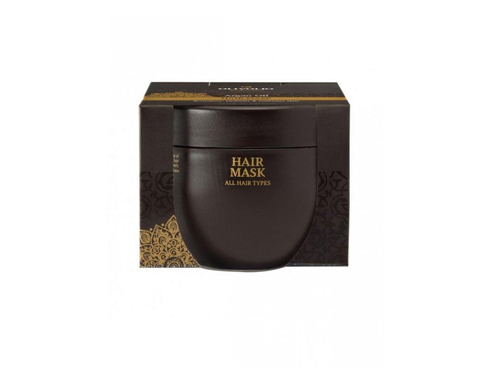 Olivolio Argan Oil Hair Mask All Hair Types 250ml