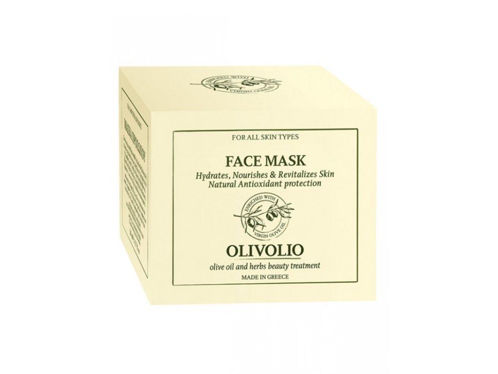 Olivolio Face Mask All Skin Types 50ml