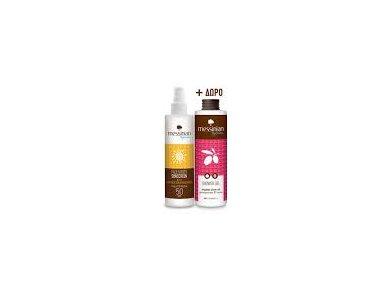 Messinian Spa F&B Sunscreen 50sft 2in1 yogurt-walnut 250ml & Gift Shower Gel